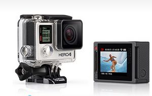 GOPRO HERO 4 SILVER EDITION